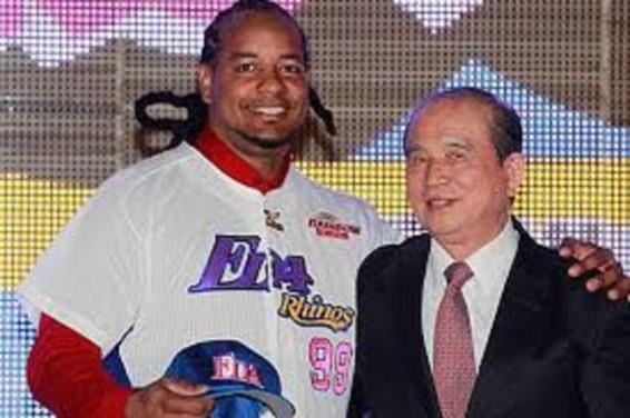 Manny Ramirez MLB comeback
