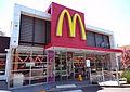 .......McDonalds.Sydney.Sardaka.11.5.12.wc.thm